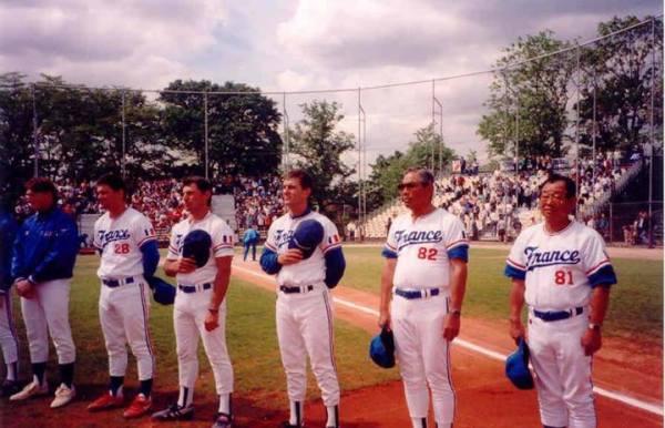 FRAvsAFSUD 1994