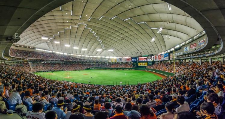 Tokyo Giants Stadium Panorama