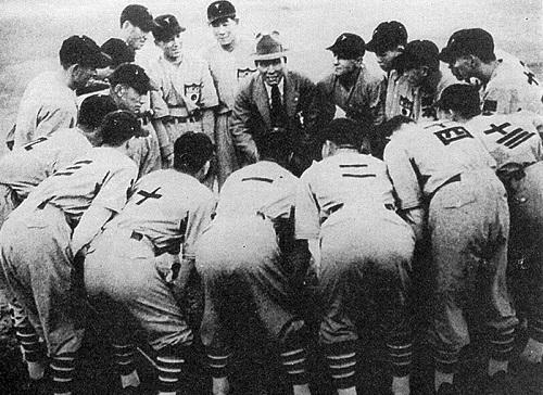 giants-1935