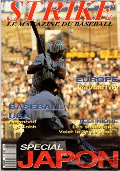 1991 04 STRIKE N°7